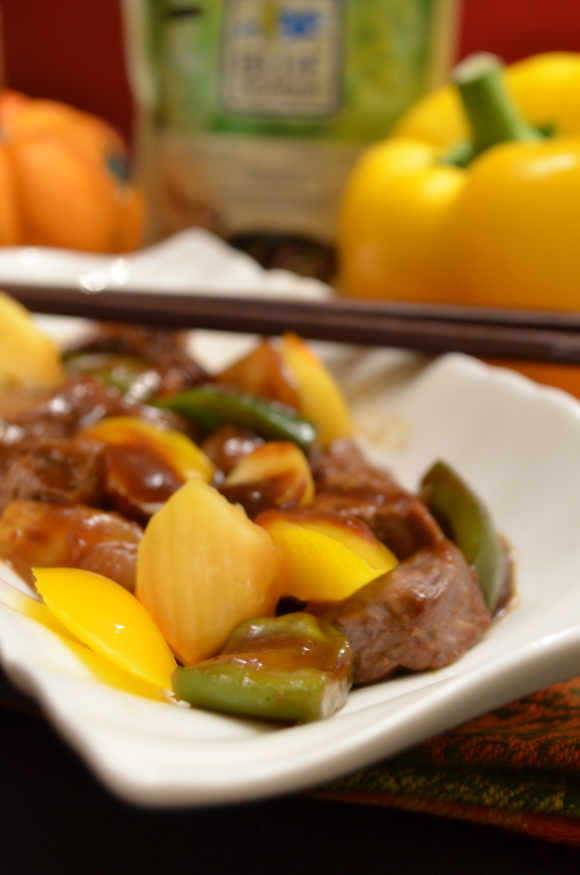 Easy Dinner Recipe: Beef and Pumpkin Stir Fry Recipe